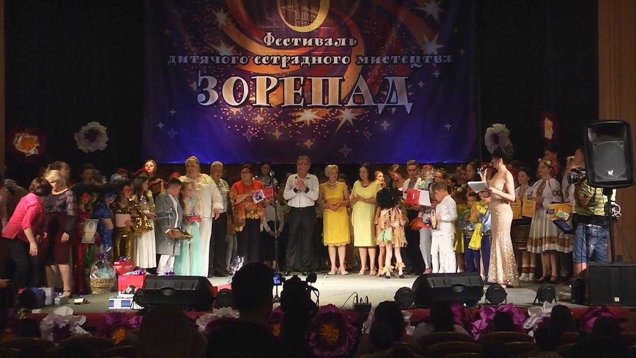 У Коломиї відбувся фестиваль «Зорепад» (відеосюжет)