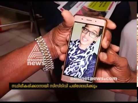 Jesna Missing case ; മലപ്പുറത്തെത്തിയത് ജെസ്നയല്ല