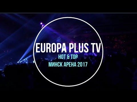 Канал 2+2. Киев. Украина. Смотреть онлайн тв 2 плюс 2. Два