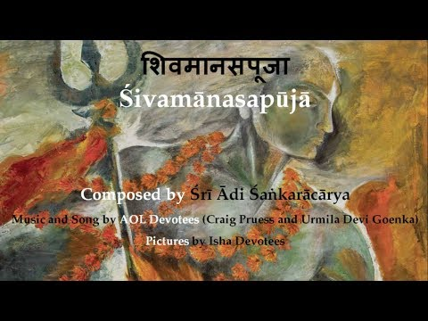 Shiva Manasa Puja | Music by Craig Pruess | Sung by Urmila Goenka | Paintings by Isha