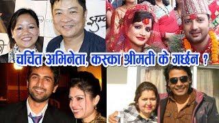 नेपाली चर्चित अभिनेताका श्रीमती कसले के गर्छन त ? | Nepali Movie Actor's Wife and Their Life |