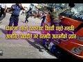 पोखरामा बसको ठक्करबाट विद्यार्थी घाइते, आक्रोसित बिद्यार्थीले गरे  आगजनीको प्रयास Accident Pokhara