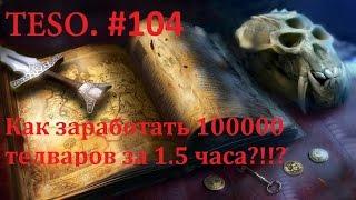 ПРАВИЛЬНАЯ МОНЕТИЗАЦИЯ САЙТА УВЕЛИЧИЛА ЗАРАБОТОК ДО 100000 РУБЛЕЙ В МЕСЯЦ - КЕЙС - ВАЛЕРИЙ ПОСТАВЕЦ
