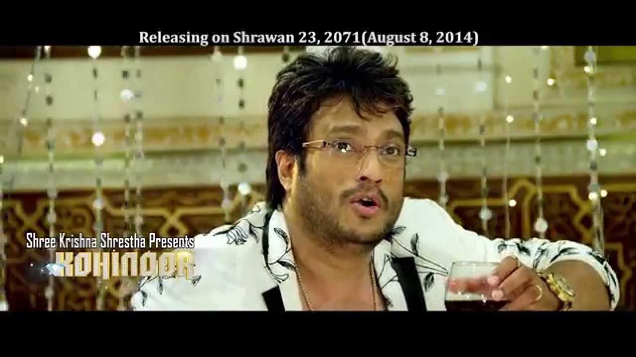 Kohinoor (Kohinoor Malayalam Movie) News