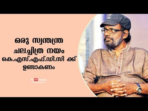 KSFDC should have an independent cinema policy | Lenin Rajendran
