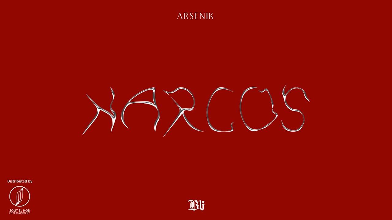 Download Arsenik - Narcos | أرسينِك - ناركوس (Prod. by Rashed)