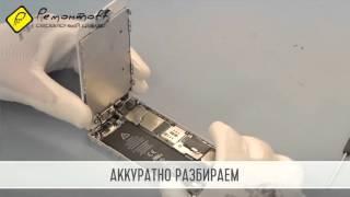 видео Заправка картриджей Площадь Революции