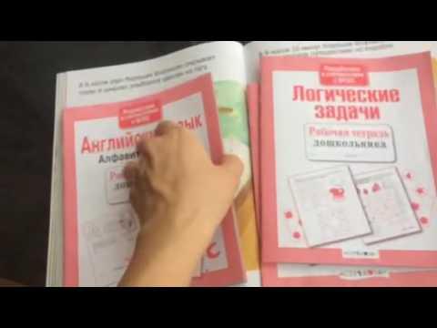 ГДЗ Рабочие тетради по Математике 2 Класс