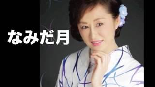 [新曲] なみだ月/城之内早苗  cover Keizo