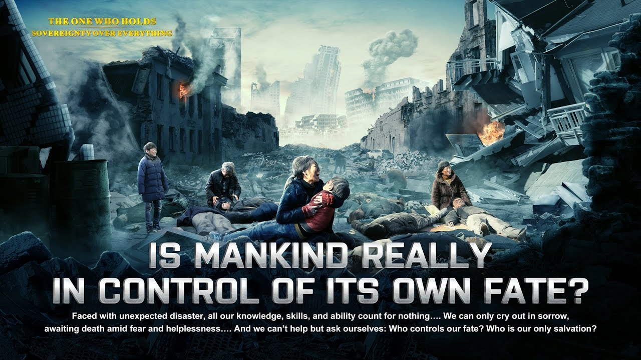 """Documentary Trailer """"The One Who Holds Sovereignty Over Everything"""" 