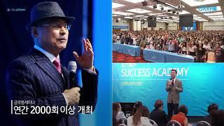 애터미 회사소개2020