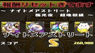 闇ルーツ(ジンオウガオウガネコ) 全属性軽減 ターディス 遅延5 Masak...