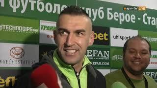 Камбуров след поредния гол срещу Левски: Да ми е честито