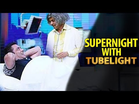 Salman forgets Kapil promotes Tubelight with Sunil Grover!