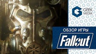 Обзор настольной игры Fallout (или как получить сюжетный фолыч, а не Fallout 76)