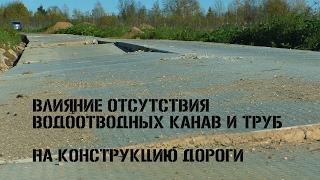 видео Дорога на даче из дорожным плит: преимущества и технология укладки