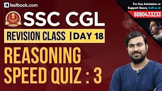 Reasoning Speed Quiz 3 for SSC CGL 2018 | SSC Reasoning Revision Class Day 18 | Shyam Sir