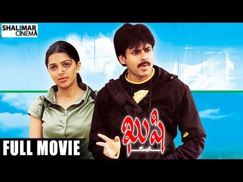 Kushi Telugu Full Length Movie    Pawan Kalyan , Bhumika Chawla