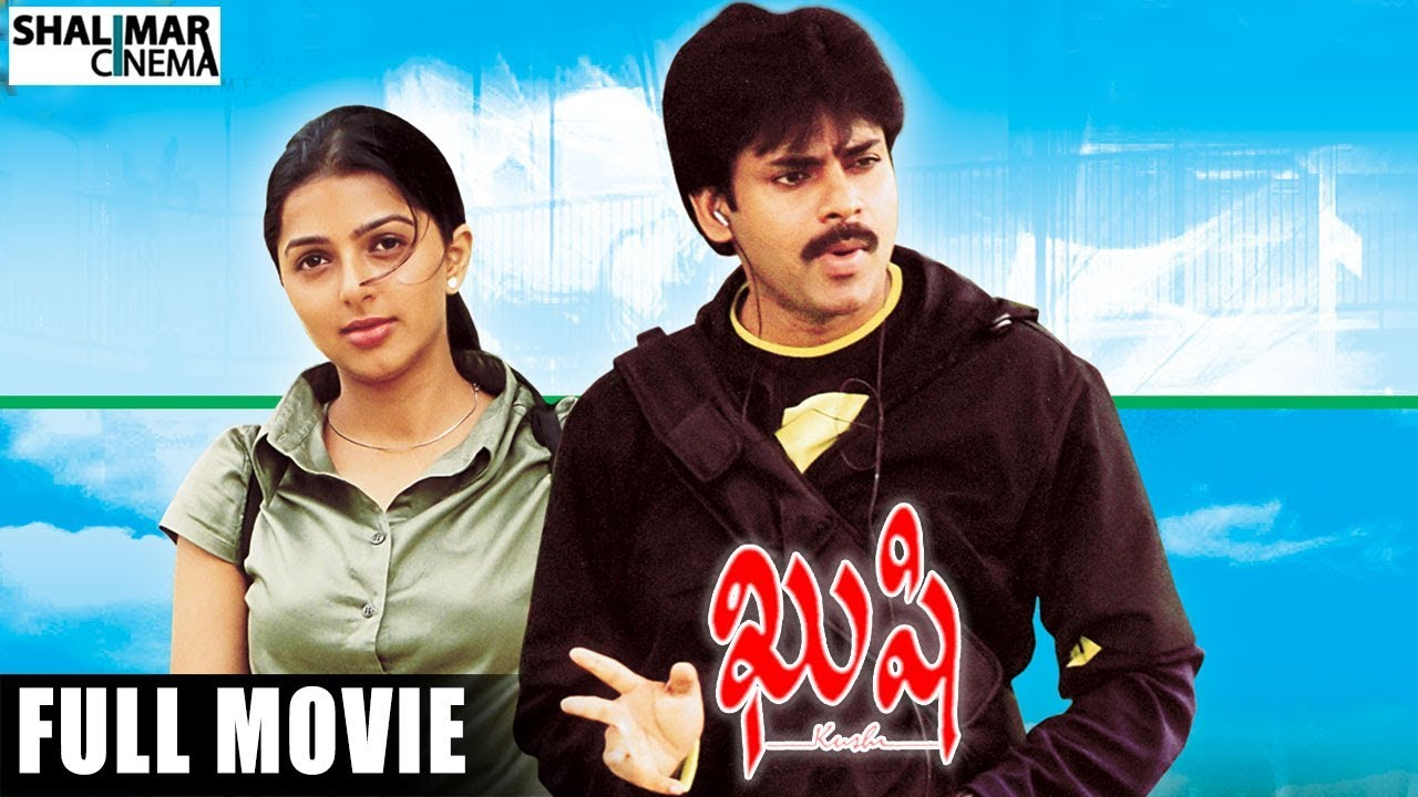 Kushi HD Movie Watch Online | Pawan Kalyan , Bhumika Chawla
