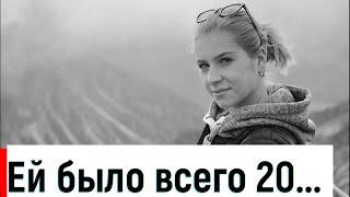Фигуристка Екатерина Александровская покончила с собой
