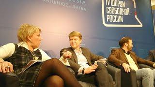 Состояние российской оппозиции, тактика на выборах