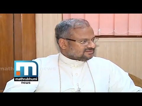 Complaint Delayed Due To Fear Of Humiliation: Nun| Mathrubhumi News