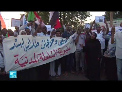 تدفق المتظاهرين نحو مقر قيادة الجيش في الخرطوم مستمر للقيام ب-مسيرة مليونية-  - نشر قبل 40 دقيقة