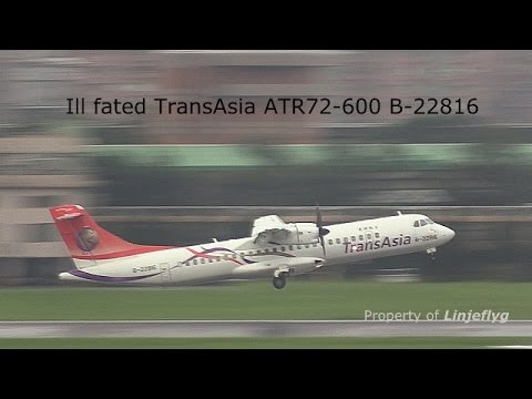 Ill-fated TransAsia Airways ATR72-600 不幸失事的復興航空 B-22816