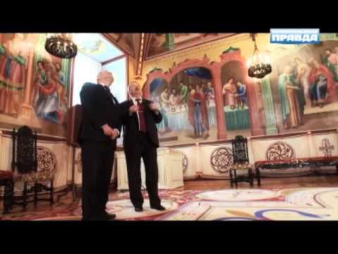Сочинение на английском языке Московский Кремль The