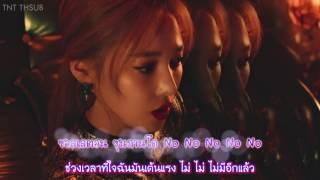 [Karaoke/Thaisub] K.A.R.D (카드) - Don't Recall #TNTSUB