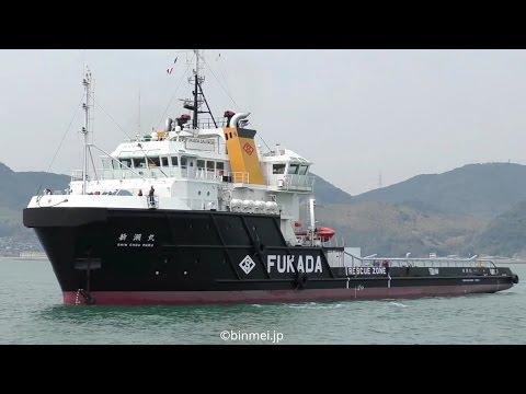 新潮丸 - 多目的作業船 / SHIN CHOU MARU - OFFSHORE ENGINEERING CO., AHTS