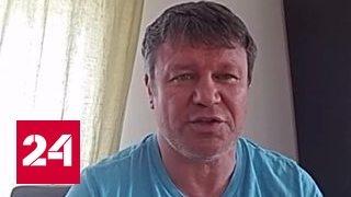 Тактаров отказался играть в Голливуде 'жестокого сепаратиста', убивающего мирных украинцев