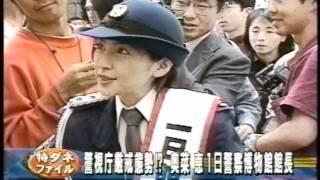 奥菜恵合服婦警姿を ゆっくり楽しんでください。
