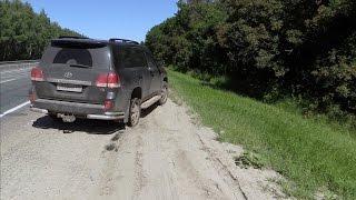 Взорвалось Колесо на Скорости Тойота Лэнд Крузер/Toyota Land Cruiser 200