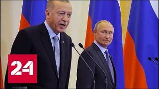 Молния! Впервые! Закулисье переговоров Путина и Эрдогана // Москва. Кремль. Путин