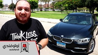 320i 2017 ... 2017 BMW 3 Series Review