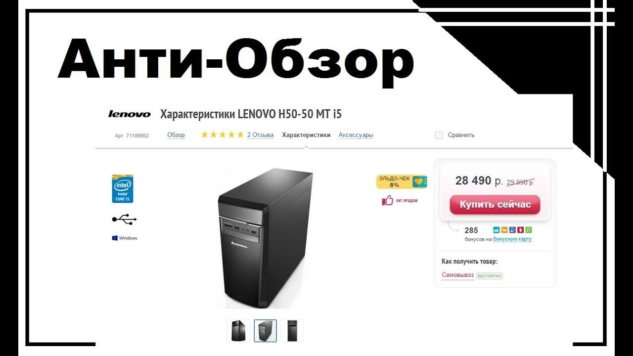 Системные блоки в интернет-магазине вольтмарт. Купить системный блок для компьютера в симферополе. Выгодные цены, высокое качество.