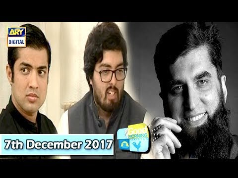 Good Morning Pakistan - Junaid Jamshed's Death Anniversary - 7th December 2017 - ARY Digital Show