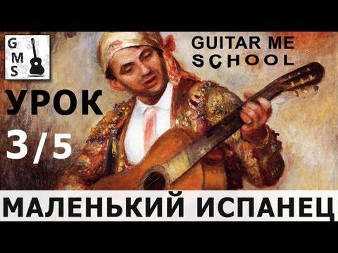 Школа Фламенко Лилии Сафиной