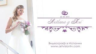 Видеограф в Испании Свадебная видеосъемка в Аликанте Мурсии и Торревьехе