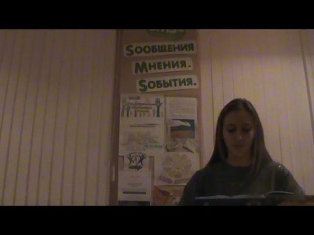 Изображение предпросмотра прочтения – АнастасияРябцева читает произведение «Прозрение» Б.А.Ганаго