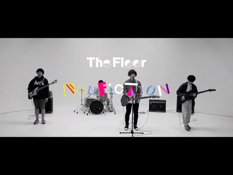 The Floor「ノンフィクション」 (Official Music Video)