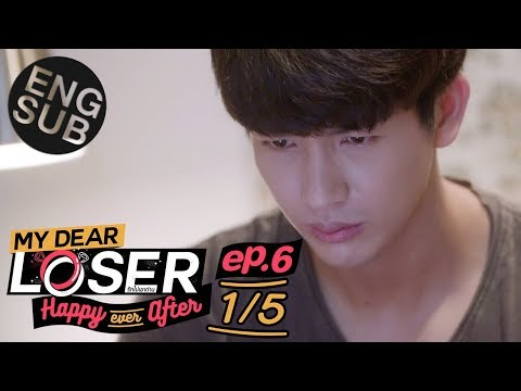[Eng Sub] My Dear Loser รักไม่เอาถ่าน | ตอน Happy Ever After | EP.6 [1/5]