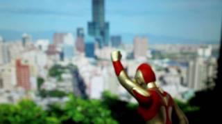 鹹彈超人拯救世界ㄎㄎㄎ