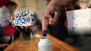 مصر العربية | الطوارئ والتظاهر والجمعيات الأهلية.. قوانين في مواجهة «الرئاسة»