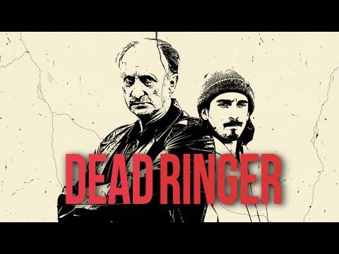 Dead Ringer | Short Film of the Day