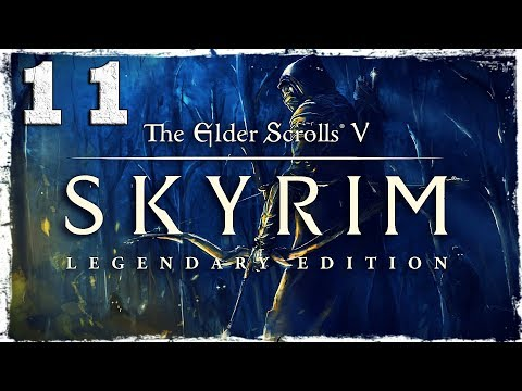 Смотреть прохождение игры Skyrim: Legendary Edition. #11: Великое древо, большие неприятности.