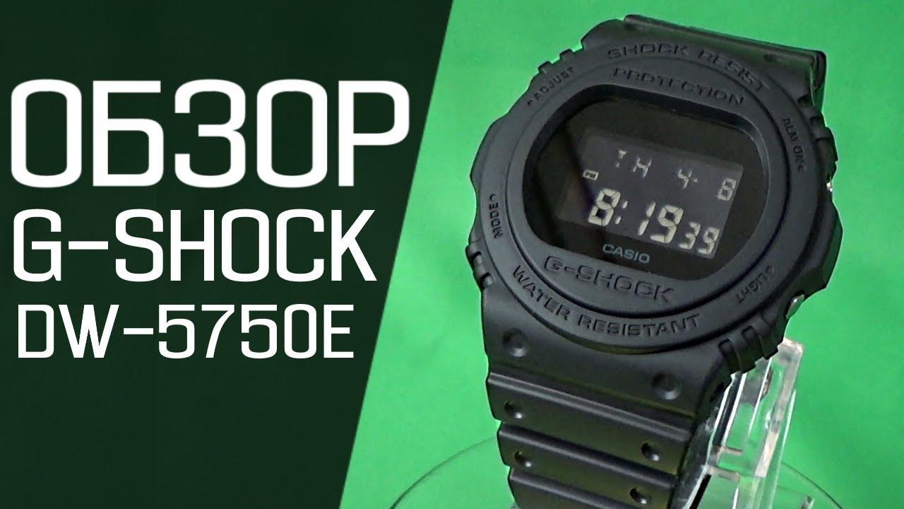 G-SHOCK DW-6900NB-7E | Обзор и настройка (на русском) | Купить со .