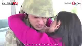أغنية أمي ثم أمي في فيديو مؤثر للقاء جندي تركي مع والدته   YouTube