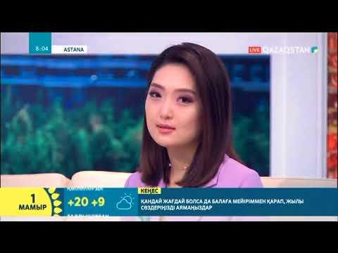 "Ambassador Attends Live Programme ""Tansholpan"" on TV Channel ""Qazaqstan"" on 1st May, 2018"